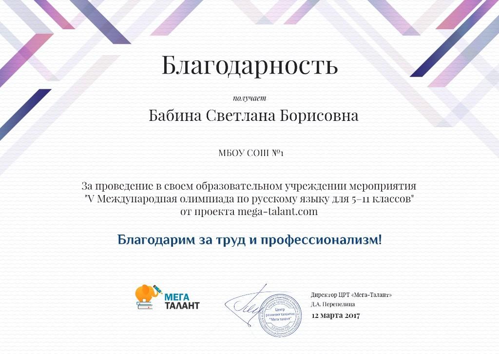 vagina-tatyana-yurevna